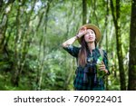 women fatigued during hiking... | Shutterstock . vector #760922401