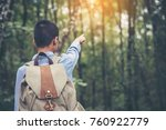 happy boys tourist to travel in ... | Shutterstock . vector #760922779
