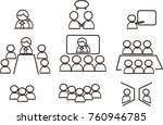 simple set of business people | Shutterstock .eps vector #760946785