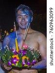 chiang mai   thailand   nov 04  ... | Shutterstock . vector #760963099
