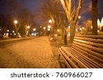 bench in the park at night | Shutterstock . vector #760966027