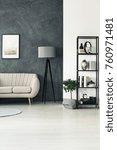 black and grey lamp standing in ... | Shutterstock . vector #760971481