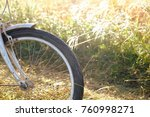 bicycle good morning old... | Shutterstock . vector #760998271