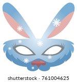 christmas children's bunny mask ... | Shutterstock .eps vector #761004625
