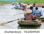 bamboo tourist boat in tam coc... | Shutterstock . vector #761004934