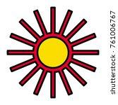 sun vector icon | Shutterstock .eps vector #761006767
