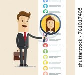 businessman or hr manager  with ... | Shutterstock .eps vector #761017405