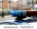 sirens of police cars during... | Shutterstock . vector #761025511