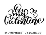 text be my valentine on... | Shutterstock .eps vector #761028139