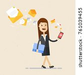 business woman walk with a... | Shutterstock .eps vector #761039455