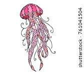 octopus vector illustration.... | Shutterstock .eps vector #761041504