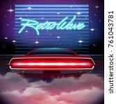80s retro sci fi background.... | Shutterstock .eps vector #761043781