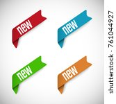 set of paper banners.vector... | Shutterstock .eps vector #761044927