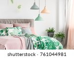 three lamps in pastel colors... | Shutterstock . vector #761044981