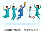 quality isometry  3d doctors... | Shutterstock .eps vector #761049511