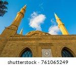 mohammad al amin mosque in... | Shutterstock . vector #761065249