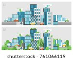 modern city of concrete glass... | Shutterstock .eps vector #761066119