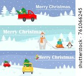 christmas banners set pattern.... | Shutterstock .eps vector #761066245