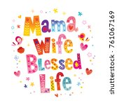 mama wife blessed life | Shutterstock .eps vector #761067169