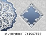 template of wedding greetings... | Shutterstock .eps vector #761067589