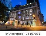 The Alexander Hamilton U.s....