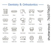dentistry  orthodontics outline ... | Shutterstock .eps vector #761070637