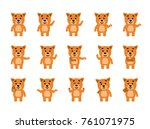 set of funny yellow puppy... | Shutterstock .eps vector #761071975