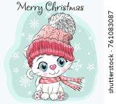 Cute Cartoon White Kitten In A...