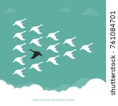 flock of a duck flying in the... | Shutterstock .eps vector #761084701