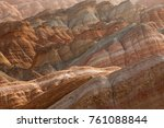 large colorful mountains in... | Shutterstock . vector #761088844