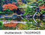 japanese garden  keitakuen...   Shutterstock . vector #761090425