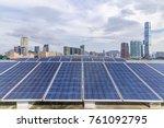 solar and modern city skyline   | Shutterstock . vector #761092795