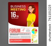 business meeting poster vector. ... | Shutterstock .eps vector #761101225