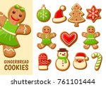 gingerbread cookies for... | Shutterstock .eps vector #761101444