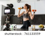 pretty healthy young girl... | Shutterstock . vector #761133559