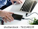 external backup disk hard drive ...   Shutterstock . vector #761148139