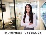 portrait of happy successful... | Shutterstock . vector #761152795