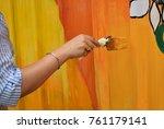 artist painting. artist's hands ... | Shutterstock . vector #761179141