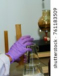 Small photo of Laboratory equipment for oil analysis. Oil analysis is the laboratory analysis of a lubricant's properties, suspended contaminants, and wear debris.