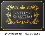 merry christmas and happy new... | Shutterstock .eps vector #761191651