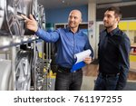 business  maintenance and... | Shutterstock . vector #761197255