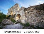 crimea   ruins citadel on top... | Shutterstock . vector #761200459