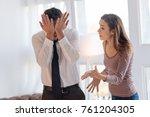 emotional arguments. emotional... | Shutterstock . vector #761204305