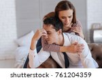 warm hugs. cheerful kind loving ... | Shutterstock . vector #761204359