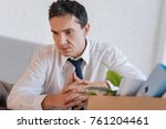 frustration. calm thoughtful... | Shutterstock . vector #761204461