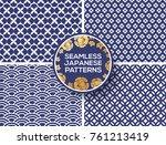japanese blue seamless patterns ...   Shutterstock .eps vector #761213419