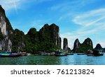 boat landing at halong bay ... | Shutterstock . vector #761213824