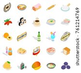 food with vitamin icons set.... | Shutterstock .eps vector #761214769