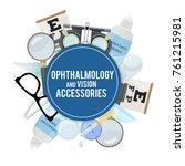set of medical optometry... | Shutterstock .eps vector #761215981