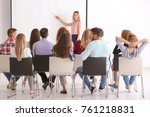 group of people with business... | Shutterstock . vector #761218831